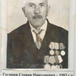 Гагарин Степан Николаевич.