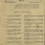 Игнатьев Л.С., 1910 ещё