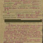 Игнатьев Л.С., 1910