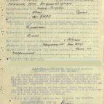 Кучин С.П, 1918 ещё 1