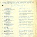 Кучин С.П., 1918 ещё 2