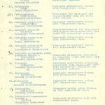 Кучин С.П., 1918 ещё 3