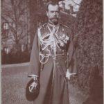 Император Николай II в форме казака