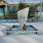 Памятник армии Блюхера В.К.