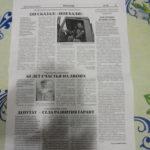 заметка в газете о книге