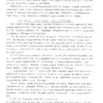 история_села_Петровского._2