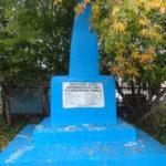 Памятник казнённым в гражданскую войну