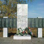 монумент участникам ВОВ