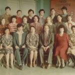 фото 1984 год