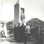 открытие обелиска Славы