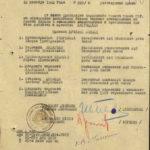 Гаврилов А.Г., 1923 ещё