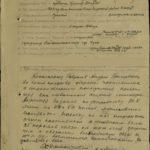 Гаврилов А.Г., 1923 ещё 2