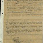 Гагарин С.Н., 1903
