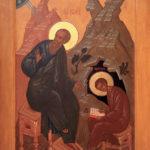 Иоанн Богослов, икона