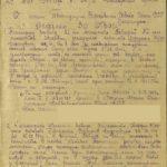 Мирсаяпов Я.Х., 1917