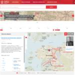 сайт Память народа