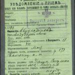 Абдукадиров Аидуборт