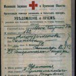 Альмухаметов Самсидин