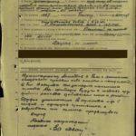Ахметов Г.Х., 1927 ещё