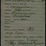 Гусев Андрей Маркелович