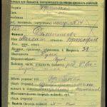 Дементьев Максим Прокофьевич