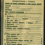 Додонов Егор Васильевич