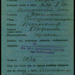 Журенков Владимир Петрович