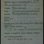 Зуборев Дмитрий Иванович