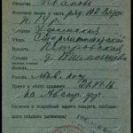 Зуборев Максим Иванович