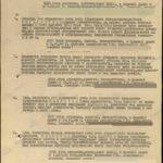 Ибрагимов М.Н., 1927