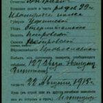 Игнатьев Ефим Андреевич