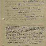 Нигматулин З.С., 1916 ещё 2