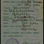 Ямщиков Иван Матвеевич