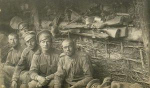 на Первой мировой
