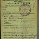 Абселямов Садык
