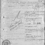 Леднев С.Т., 1905