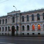 Российский Государственный Архив Древних Актов