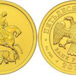 золотая инвест. монета Григорий Победоносец, Россия