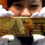 золотой слиток 1 кг, Япония