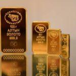золотые слитки, Казахстан