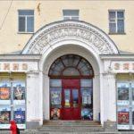 кинотеатр Заря