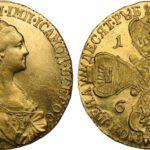монета Екатерины II