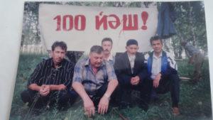 отец, Ибатуллин Зайнетдин Гайнетдинович. 100 летие