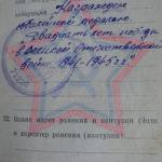 о награждении медалью, 1965 г.