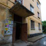 дом-пила на ул. Орджоникидзе