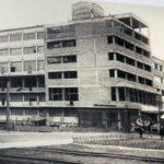 заводоуправление со стороны завода, 1934 г.
