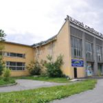 зимний стадион Уралмаш