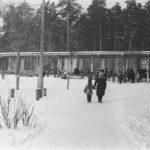лыжная база Уралмаш