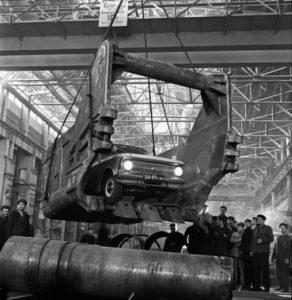 УЗТМ, 1975 г. ковш экскаватора объёмом 15 м2