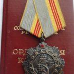 орден Трудовой славы III степени, 1978 г.